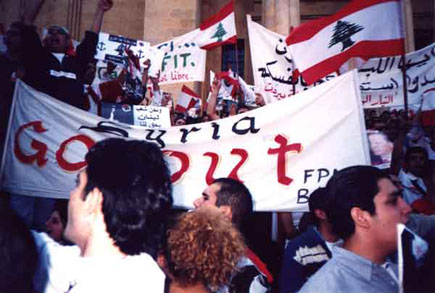 Beirut demonstration against Syrian occupation
